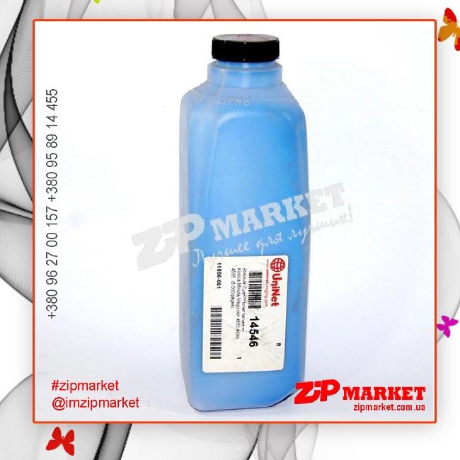MC4650-C-SU Тонер - банка MINOLTA Magicolor 4650 / 4690 / 4695 8000 стр. Cyan Uninet фото 1