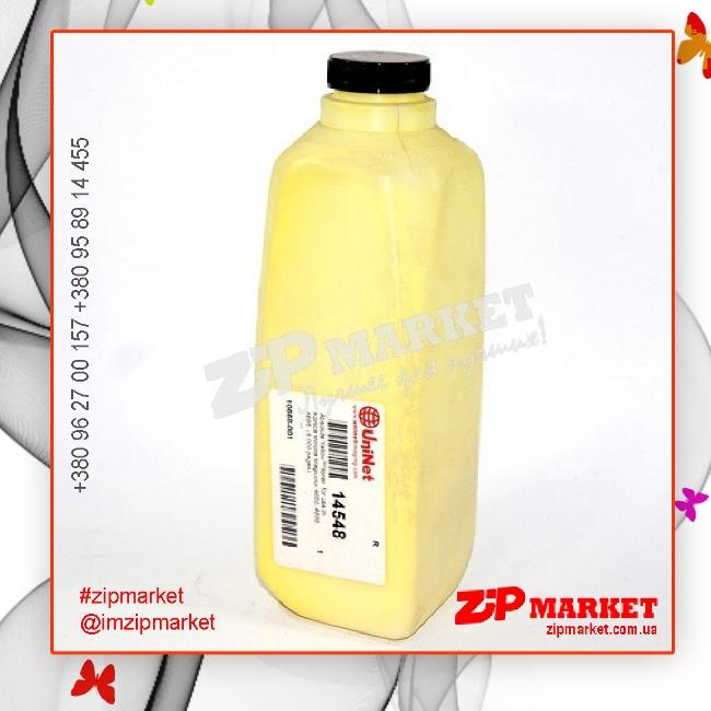 MC4650-Y-SU Тонер - банка MINOLTA Magicolor 4650 / 4690 / 4695 8000 стр. Yellow Uninet  фото 1