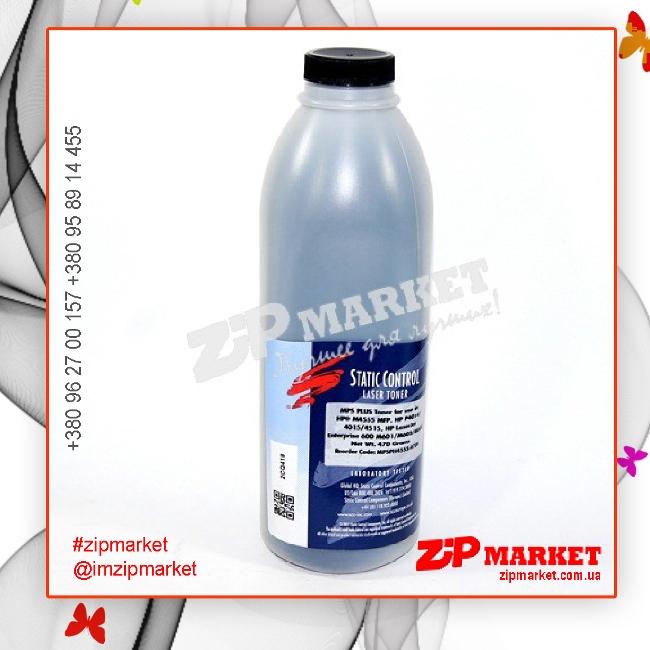 MPSPH4555-470B Тонер - банка HP M4555 MFP / Enterprise 600 / M601 / M602 / M603 / P4014 / P4015 / 4515 Static Control (SCC) 470г фото 1