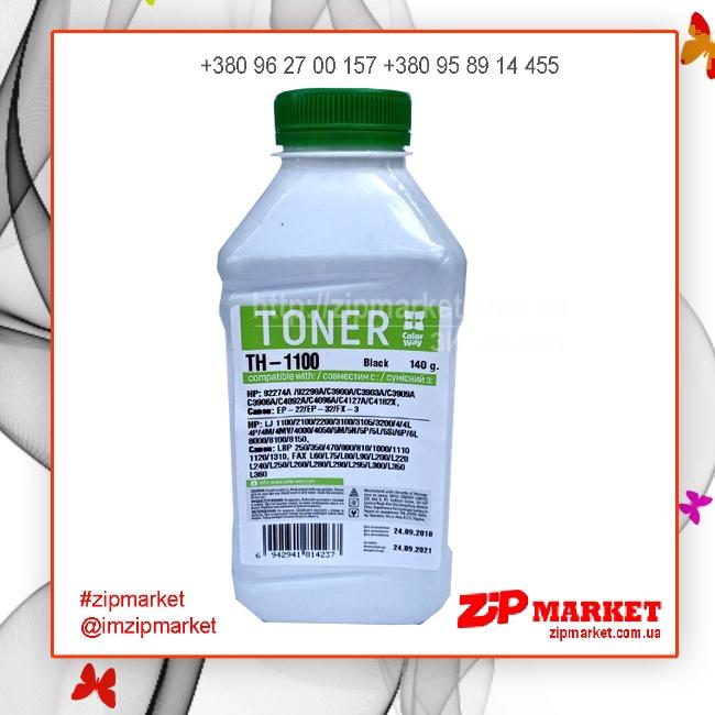 Тонер - банка  HP LJ 1100 / 5L / AX 140г Black Colorway 22952 TH-1100 фото 1