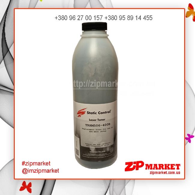 TRHM506-400B Тонер для принтера HP LJ Enterprise M402 / M403 / M506 400г. Black Static Control  фото 1