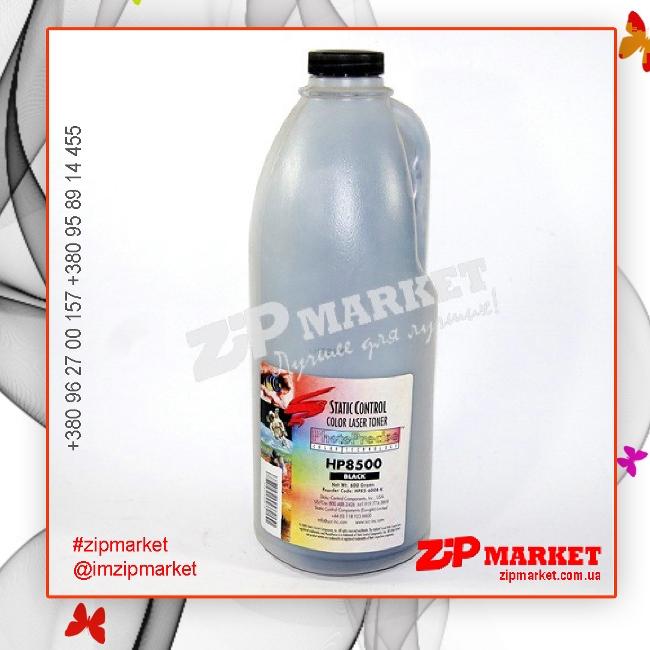 HP85-600B-K Тонер - банка  HP CLJ 8500 / 8550 (Bl) Static Control (SCC) 600г фото 1