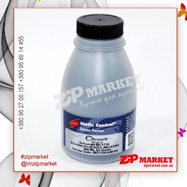 TRS1750-65-OS Тонер - банка Samsung ML-1510 / 1520 / 1710 / 1750 Static Control (SCC) 65г фото 1