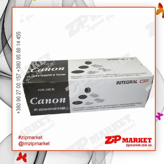 C-EXV3 / 11500060 Тонер - туба  CANON iR-2200 / iR2800 / iR3300 795г. INTEGRAL фото 1